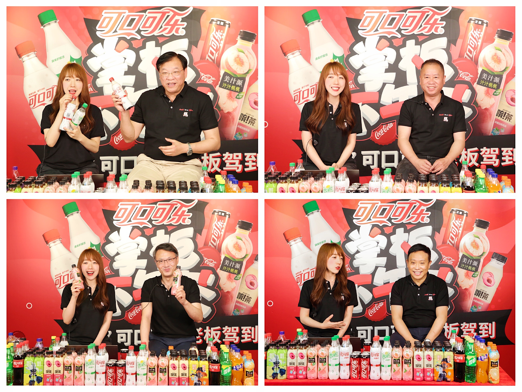 总裁在线带货 京东新通路联合可口可乐掀B2B直播新浪潮