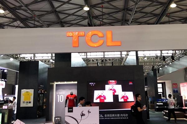 持续布局半导体材料领域 TCL科技欲斥资110亿收购中环集团