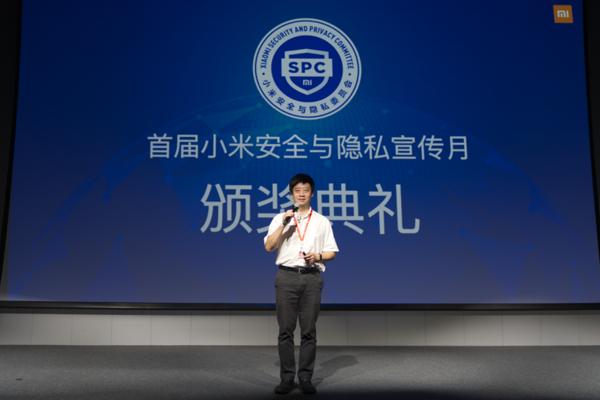 """小米集团副总裁崔宝秋:中国企业对待隐私安全问题具备""""后浪""""优势"""