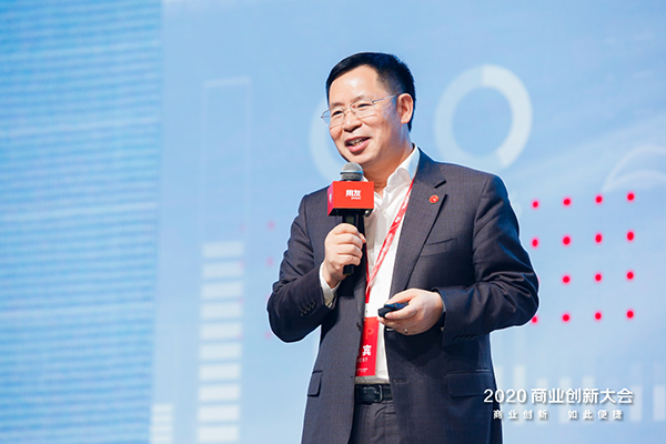 用友正式发布商业创新平台YonBIP 带来技术驱动商业革命