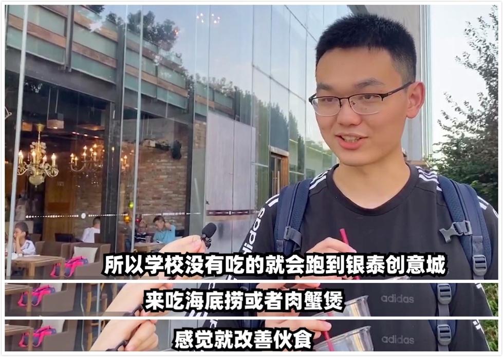 百万武汉大学生返校拉动消费 武汉银泰创意城业绩增了4成插图4