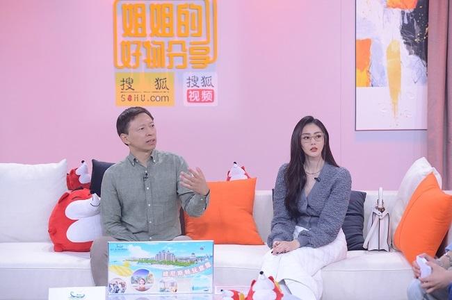 """搜狐视频""""姐姐好物分享""""直播带货 张朝阳携手张天爱分享自律品质生活插图"""