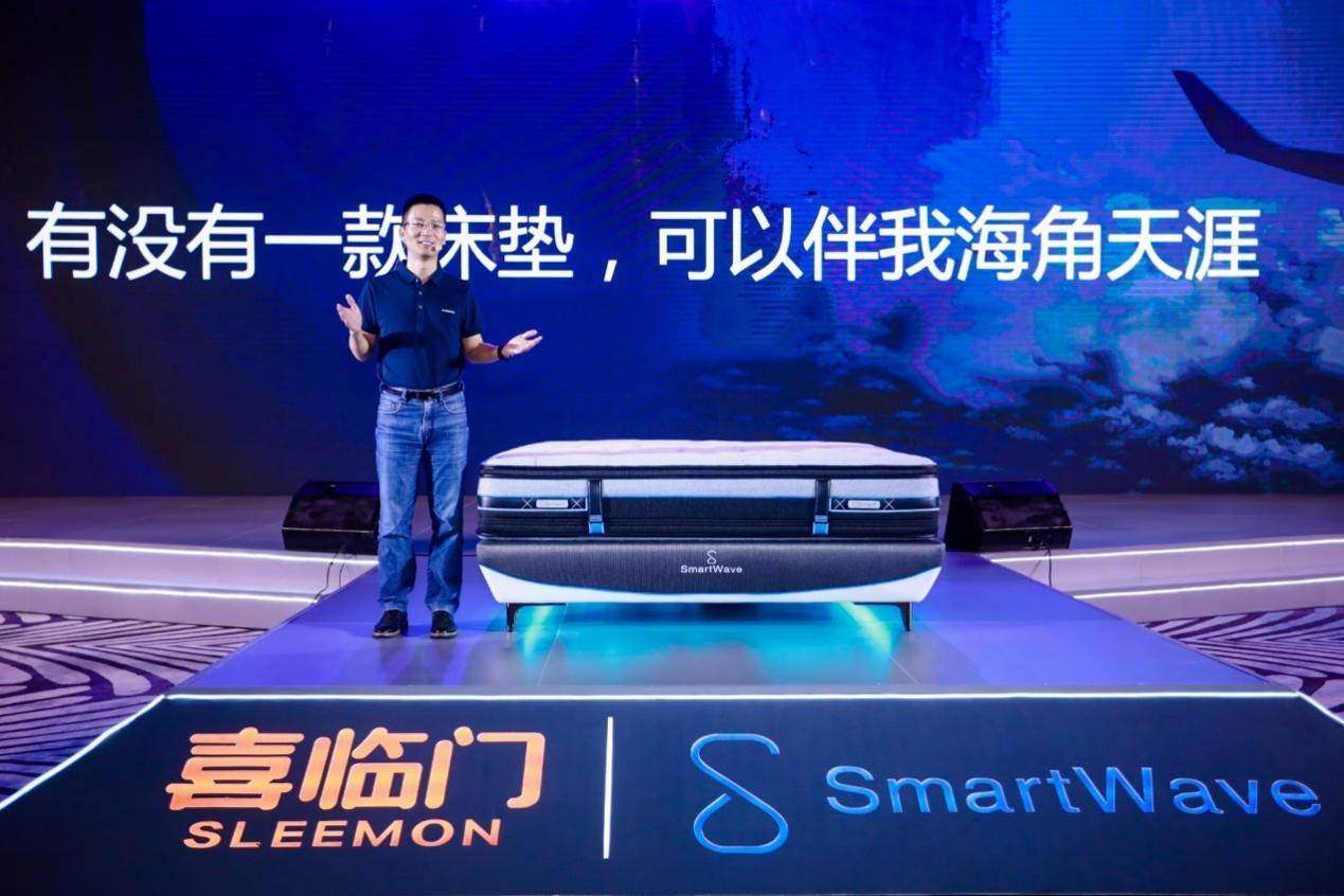 喜临门总裁杨刚:用科技创新引领行业发展