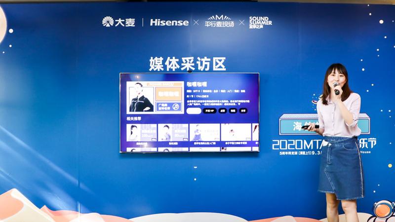 中怡康:29.1%&23.3%,海信电视夺线上线下双料冠军!