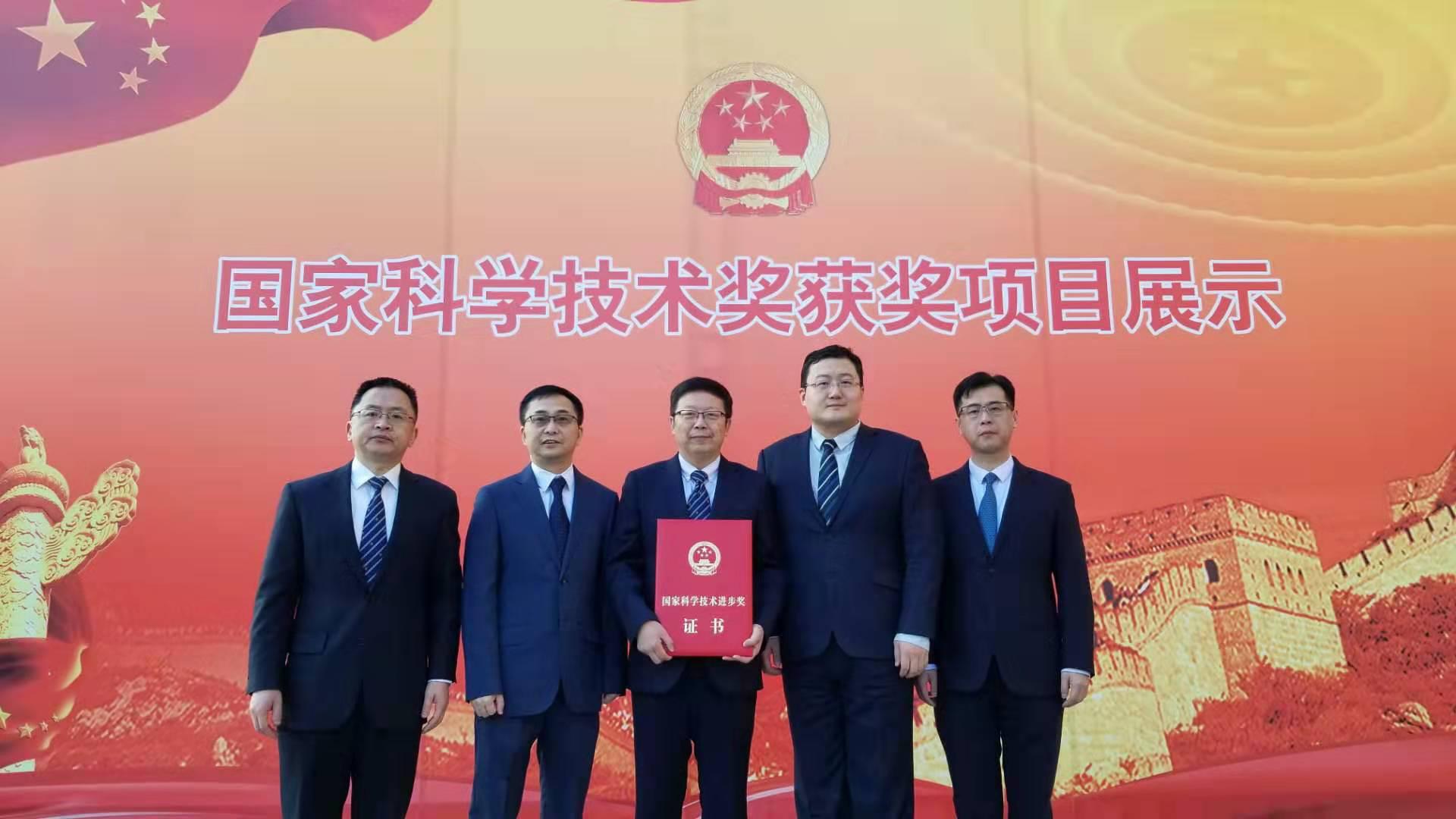 2020年山东省科学技术奖公示:海信7项目入选