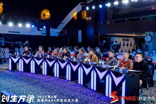 2020第八届群星MARS大赛收官 phantom AI获总冠军插图2