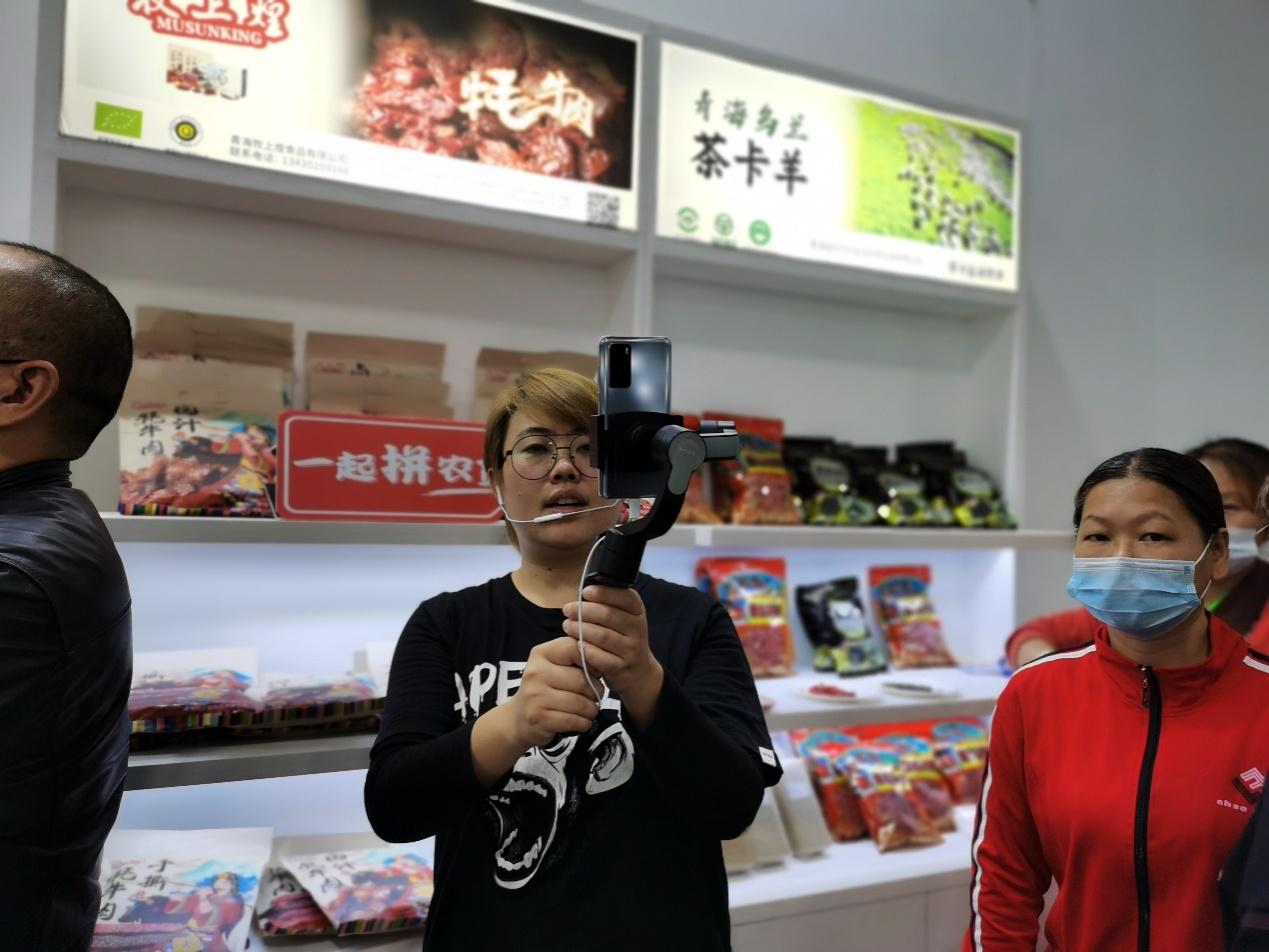 """浙江农博会线上线下联动拼多多助力柴达木""""家乡好货""""云上行"""