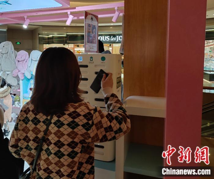 用户在商场归还共享充电宝。中新网记者 张旭 摄