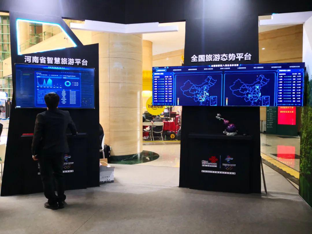联通数科发布智慧景区AI视频分析技术助力文旅管理更智慧