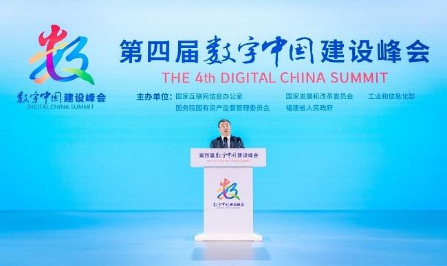 """齐向东参加数字中国峰会:开采""""数据富矿""""要守住安全红线"""