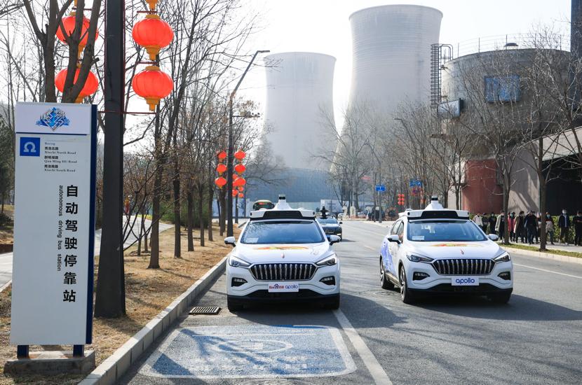 原首汽约车CEO魏东出任百度智能驾驶事业群副总裁 将牵头无人车商业化