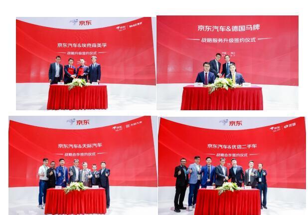 首届中国国际消费品博览会圆满闭幕 京东生活服务的618却刚刚开始