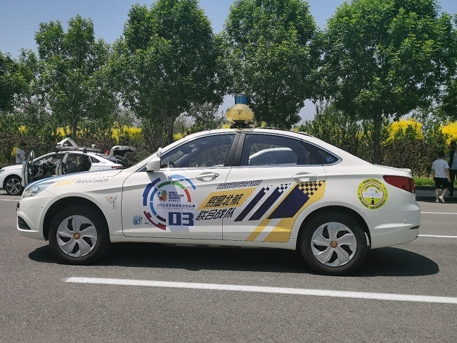 易显科技联合北航 将教练车开上了世界智能驾驶大赛的赛道