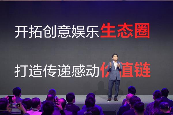 Sony Expo 2021披露索尼后疫情时代企业战略:持续深耕中国市场 PS5已售780万台