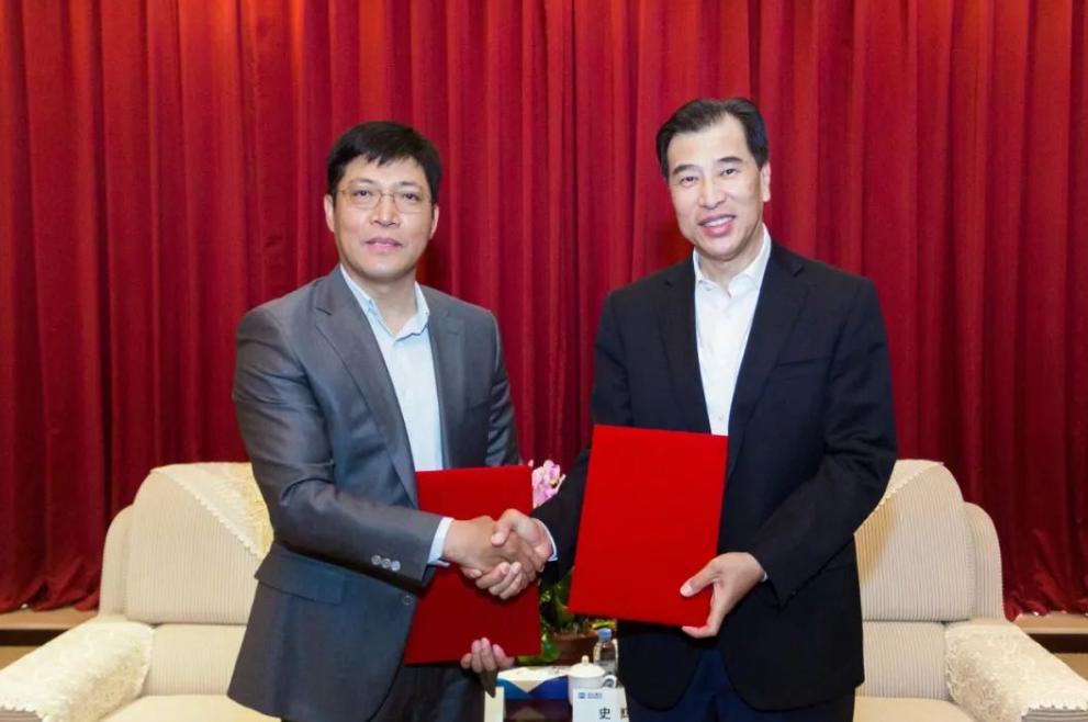 京东企业业务与国机共享签署战略合作协议 服务机械工业运营管理数智化