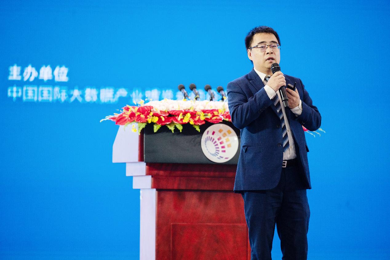 联通数科李广聚:构建基于场景数据治理体系 助推数字经济纵深发展