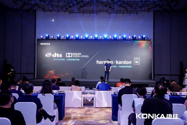 意欲做大中国OLED市场,康佳以V5系列电视试水技术战略布局