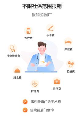 轻松集团与京东安联携手打造保险科技强强合作新范本
