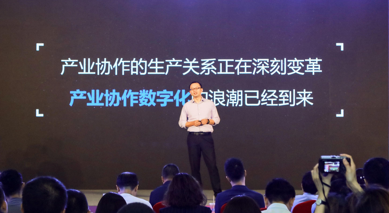 """蚂蚁集团蒋国飞称将全面推进""""区块链+X""""融合技术"""