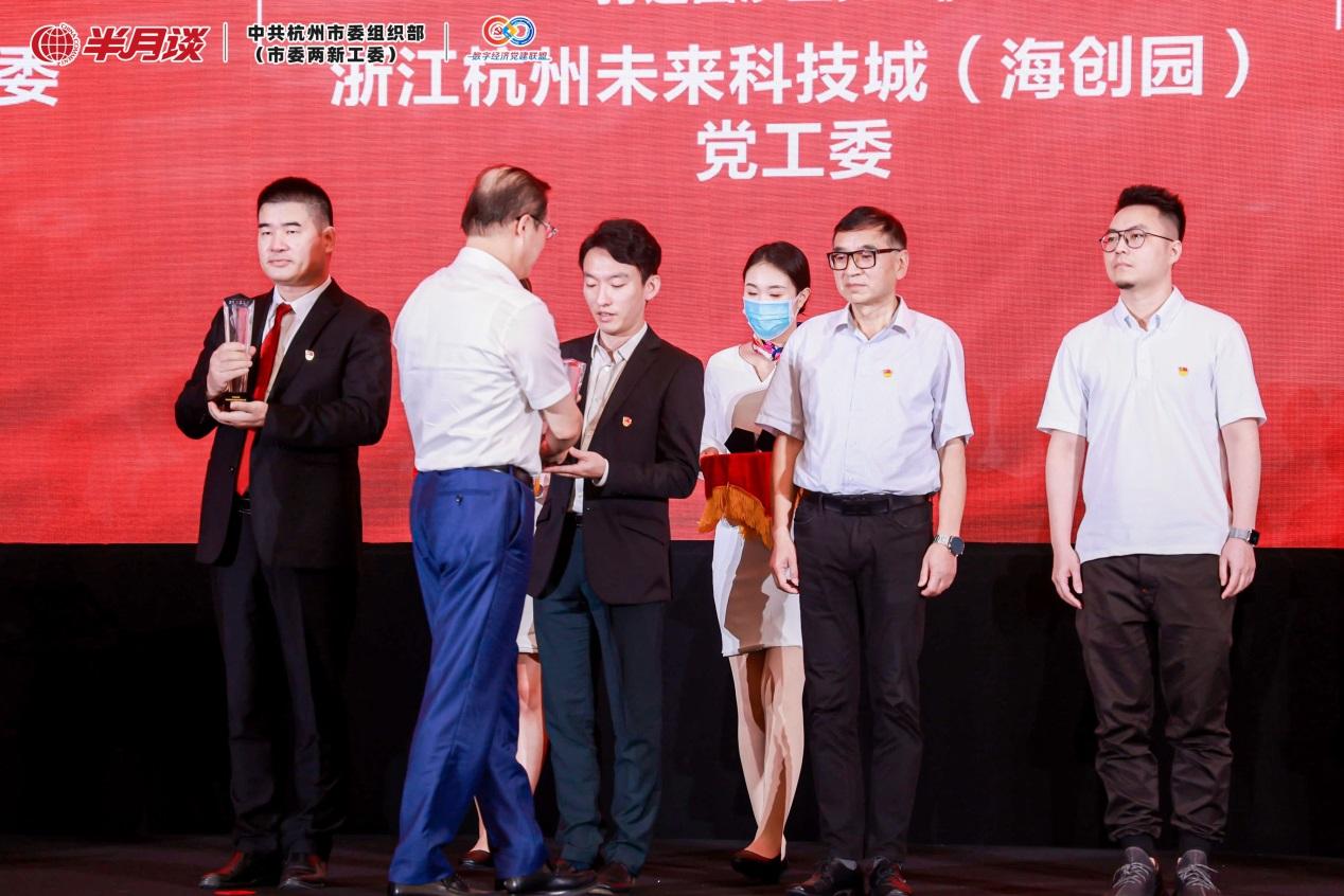 传承红色火种、凝聚多方力量,尚德机构荣获全国数字经济党建创新项目十强