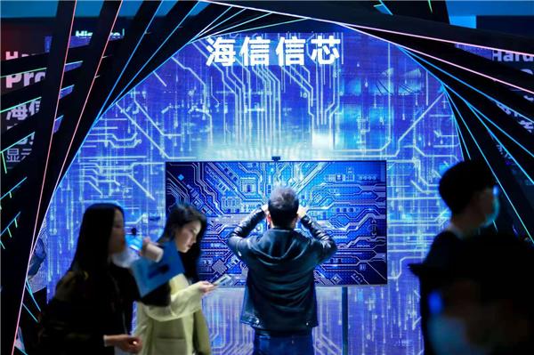 """""""2021软件企业百强公布 海信跻身前十"""