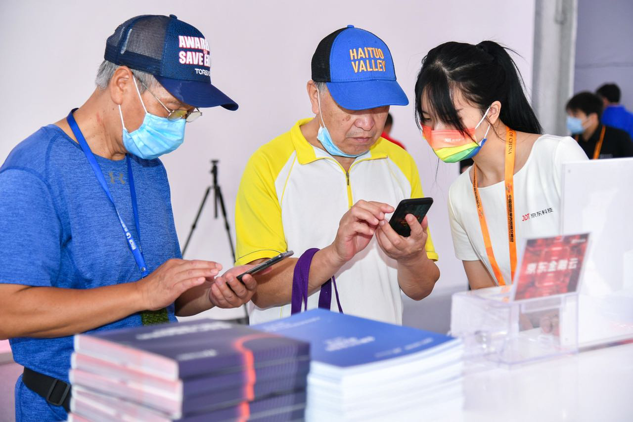 聚焦2021服贸会:京东智能客服言犀发布新一代京东智能政务热线
