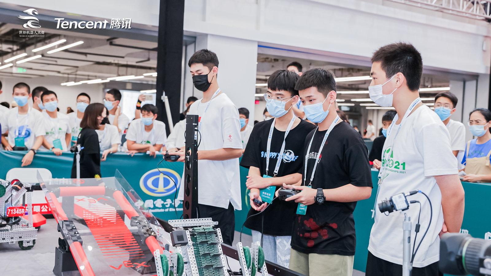 腾讯与世界机器人大赛建立合作 共促科创教育产业发展