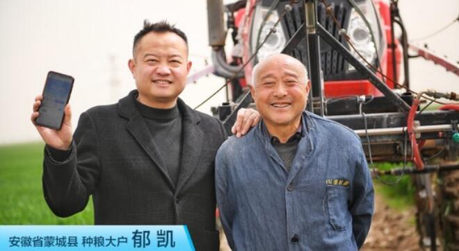 """网商银行""""大山雀""""入选首份全球农村金融创新榜单:成中国唯一入选技术"""