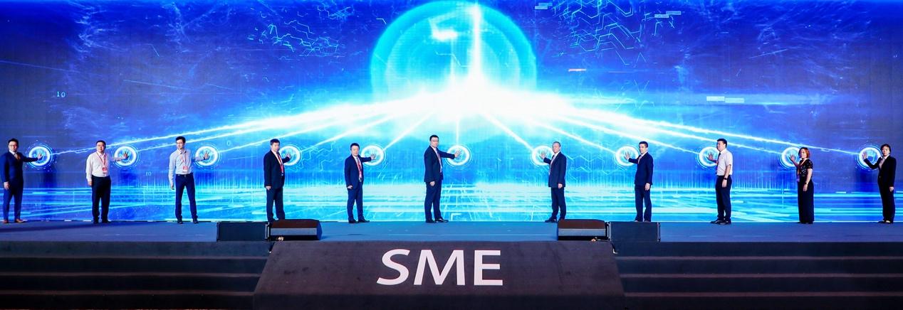 """""""首届中小企业国际合作高峰论坛开幕 京东发布2022年面向中小企业5000亿采购计划"""
