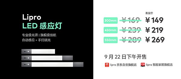 魅族举办有点东西秋季新品发布会:魅族 18X、18s系列携30+款新品共同亮相
