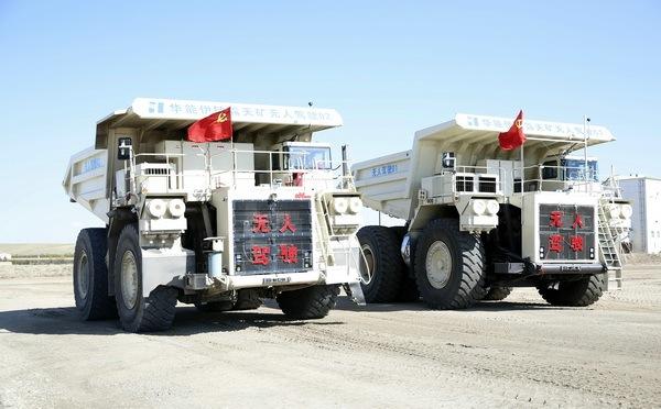 """""""加速传统矿山智能升级 百度Apollo无人矿用卡车作业效率达到人工水准"""