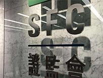 加密货币交易所引证监会再关注 肖磊:香港监管或将趋严