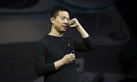 贾跃亭就发表股价相关言论向投资者致歉