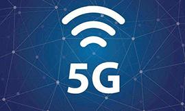 专家:5G全面覆盖至少还要5年
