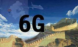 美国批准6G试验