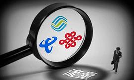 三大运营商均否认4G刻意限速为5G让路