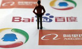 工信部组织BAT等11家企业开座谈会 强化治理网络诈骗主体责任