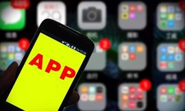 四部门联合印发App违法违规收集使用个人信息行为认定方法