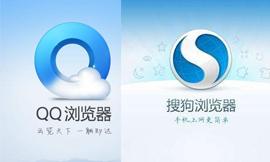 网信办将对手机浏览器进行专项整治:QQ、搜狗等被纳入首批名单