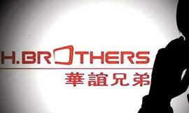 华谊兄弟:预计前三季亏损超6亿 电影收入同比下滑较大