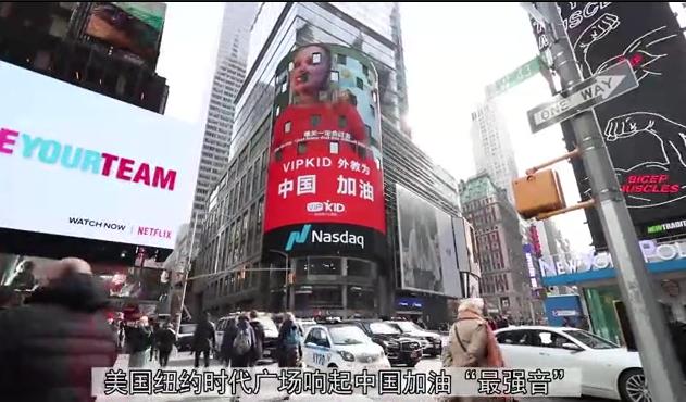 全球口罩涌入武漢:北美外教買光一個城市口罩寄給中