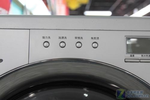 15分钟快洗 松下滚筒洗衣机售价4789元
