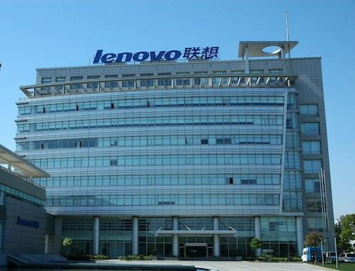 由目前领导lenovo业务集团(消费和移动产品)的联想