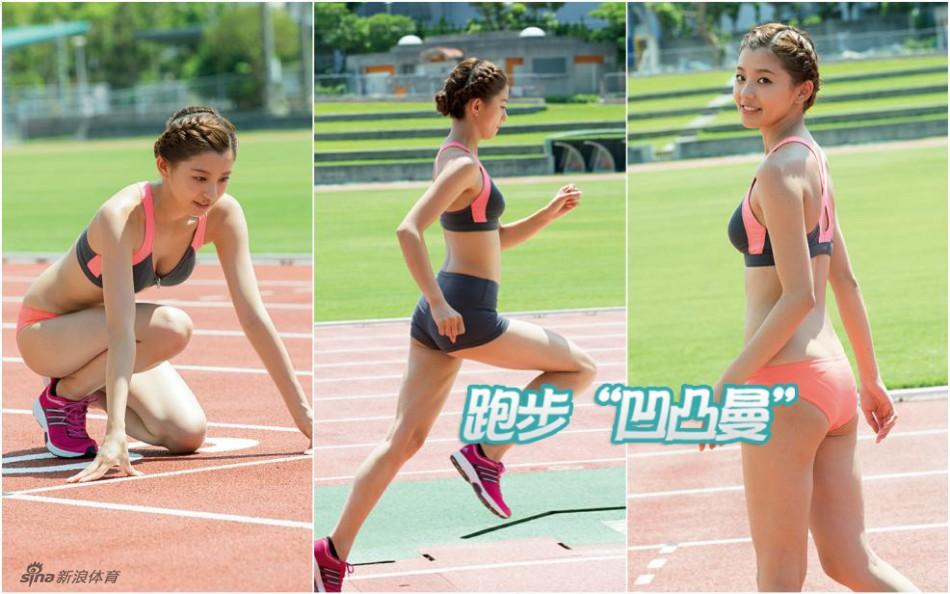 日本写真偶像宅男女神朝比奈彩拍摄了一组运动跑步风格的写真,皮肤白皙透亮且美腿修长,看上去活力十足。