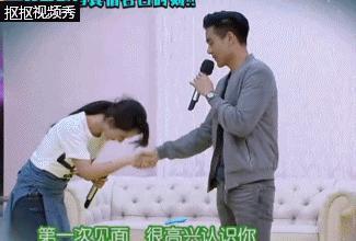 见彭于晏秒变迷妹 杨紫也太接地气了吧
