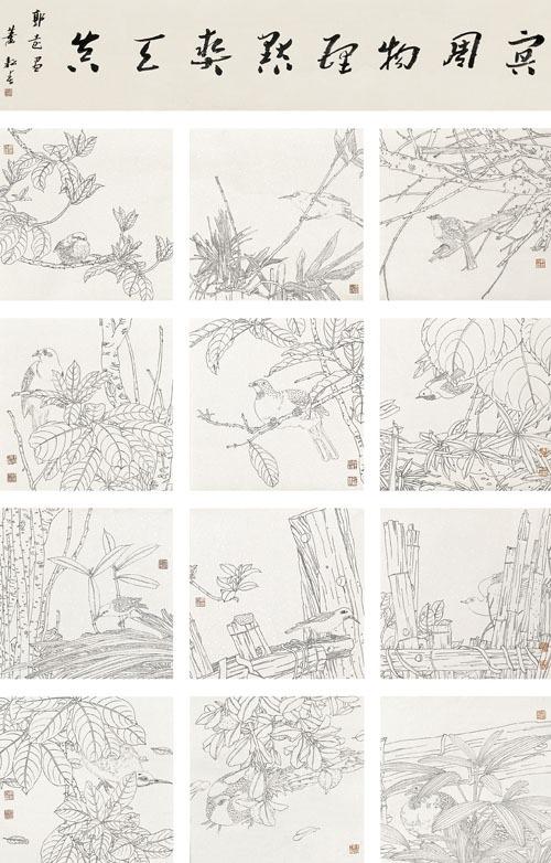 全国首届中国画线描艺术作品展中郭远的12幅画作均涉嫌原样抄袭.-