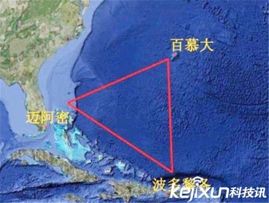 海底金字塔揭开百慕大三角区真相
