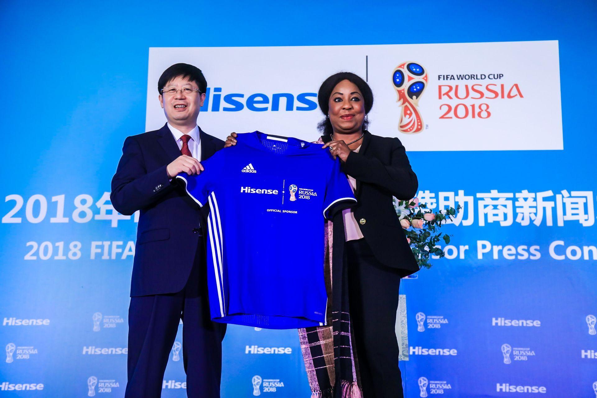 海信成2018年世界杯赞助商