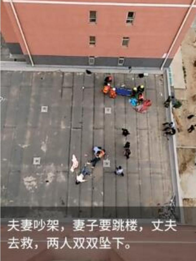 山西/6月21日,山西太原,一对夫妻在10楼吵架,妻子生气从卫生间往...