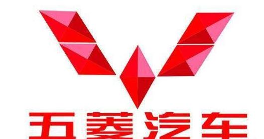 下所有品牌logo的图片,并配了一段文字,大意是:五菱拥有如此高的销量